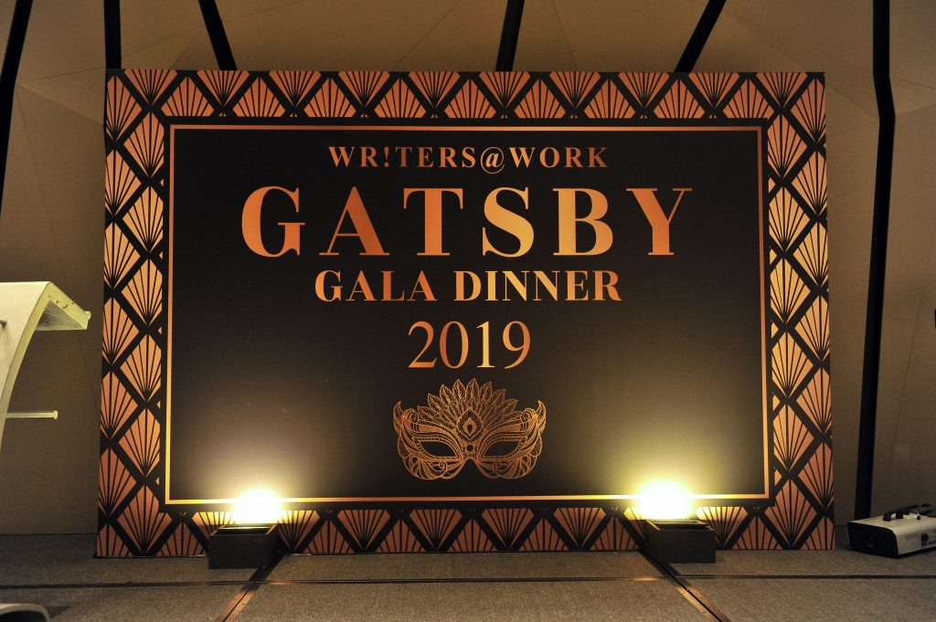 WRITERS@WORK GATSBY GALA DINNER 2019 20 DEC 2019